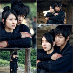 Gu Family Book drama korea